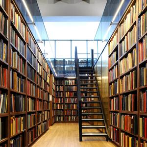 Библиотеки Абдулино