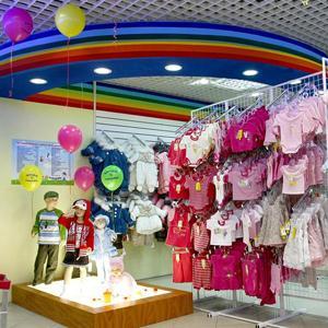Детские магазины Абдулино