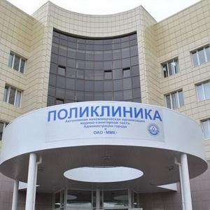 Поликлиники Абдулино