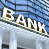 Банки в Абдулино