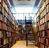 Библиотеки в Абдулино