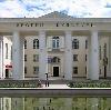 Дворцы и дома культуры в Абдулино