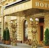 Гостиницы в Абдулино