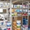 Строительные магазины в Абдулино