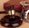 Суды в Абдулино