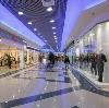 Торговые центры в Абдулино
